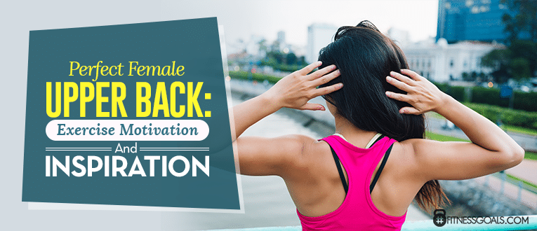 Back Toning Exercises