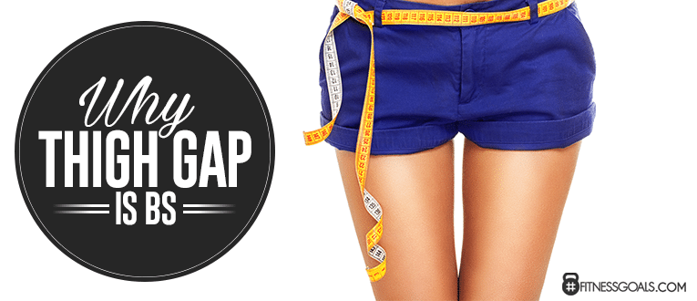 what is a thigh gap